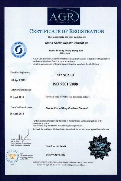 CertificateOfRegistration